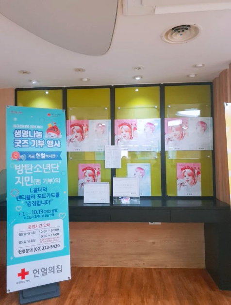 BTS Fans Donated Blood For Jimin's Birthday