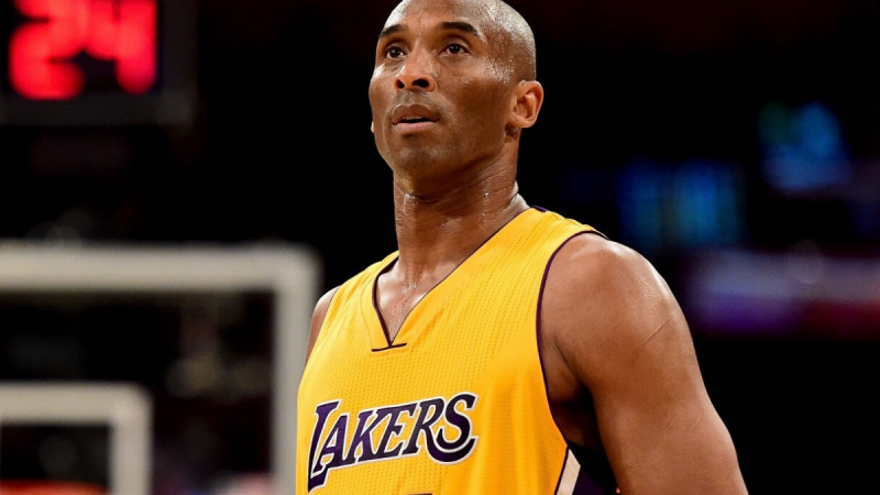 Remembering an NBA Legend: Kobe Bryant