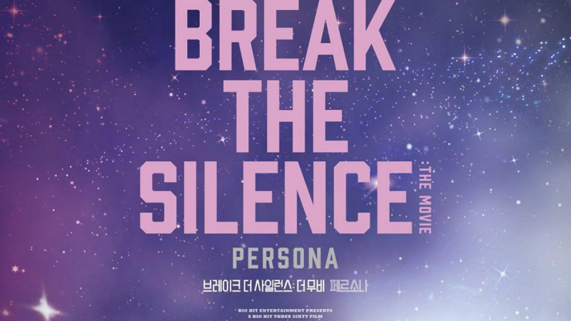 BTS Are Ready To 'Break The Silence' In Their New Movie