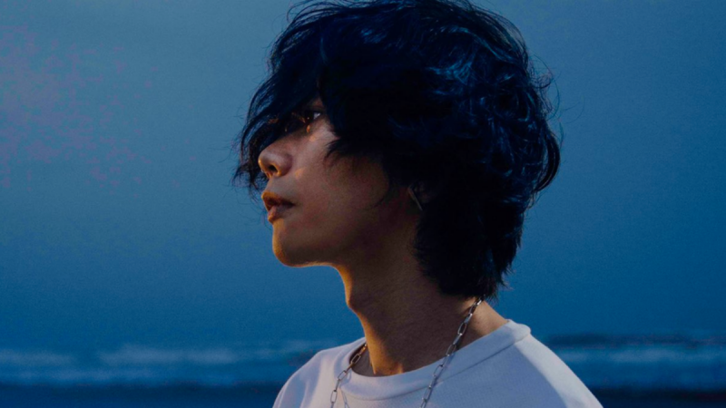 Kenshi Yonezu: Breaking International Walls