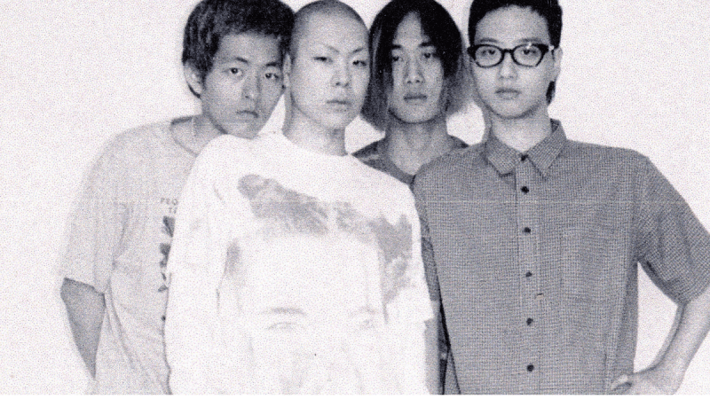 HYUKOH Hangs Out in Their Natural Habitat