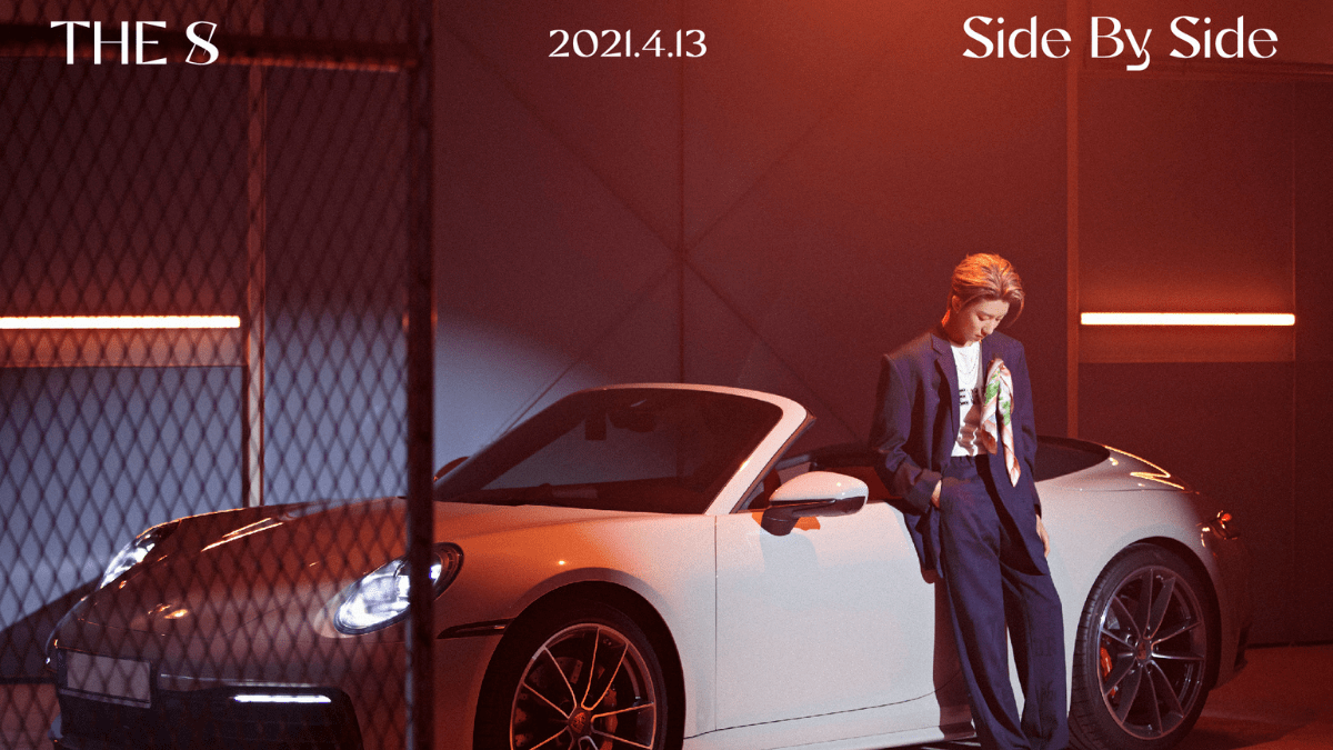 We're Ready To Stand 'Side By Side' With SEVENTEEN'S THE8