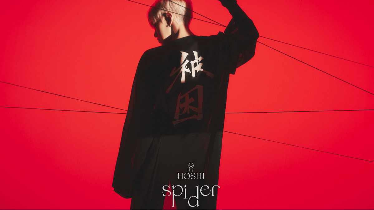 We Can't Escape The Webs Of Hoshi's 'Spider'