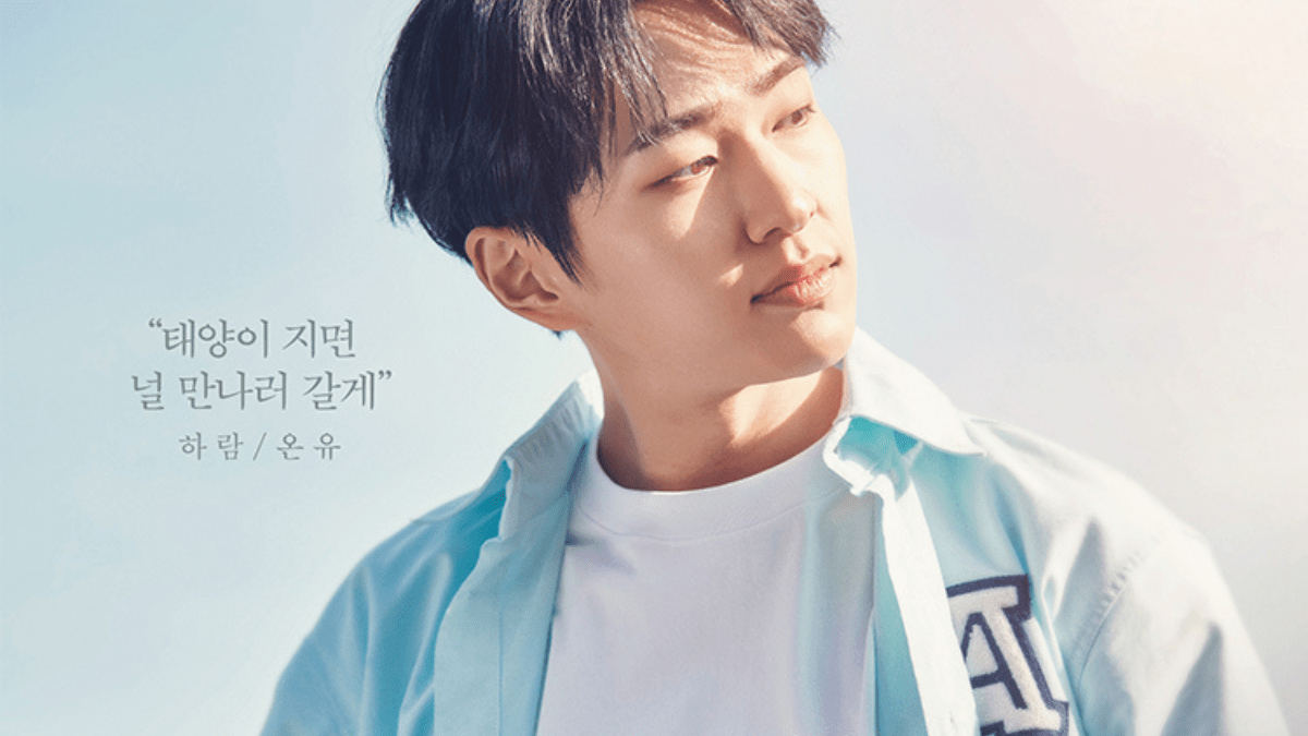 8 Times Onew's Vocals Left Us Speechless