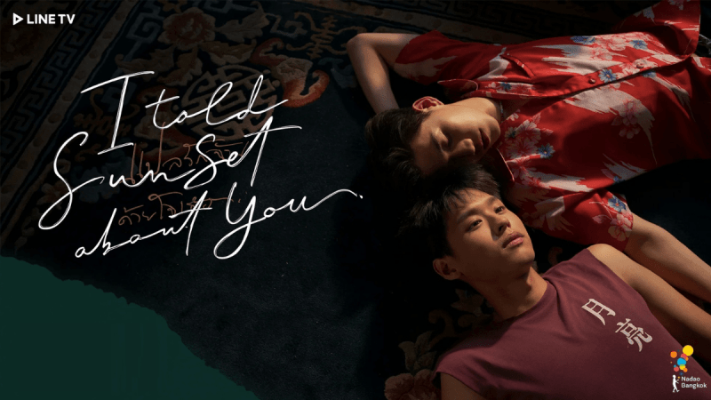 5 Reasons Why  I Told Sunset About You  Should Be On Your Watchlist